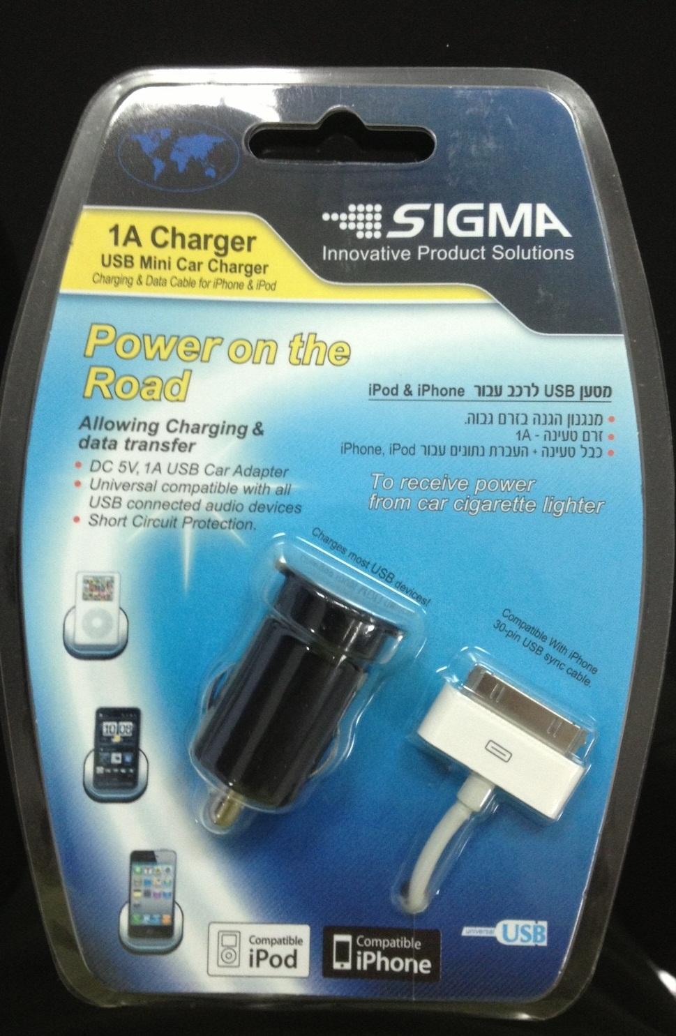 מטען USB לרכב 2 אמפר +כבל לאייפד BASELINE