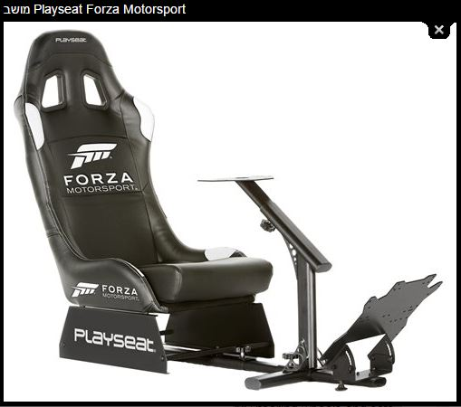 מושב Playseat Forza Motorsport