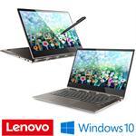 מחשב נייד Lenovo Yoga 920 80Y7005SIV לנובו