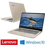 מחשב נייד Lenovo IdeaPad 720S-14 81BD002EIV לנובו