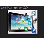 טאבלט inch tablet Dual core 1&8 GB –Wi-Fi10.1