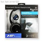 אוזניות בלוטוס NIA Q7