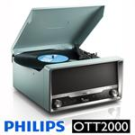 פטיפון Philips OTT2000 פיליפס