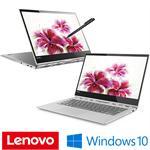 מחשב נייד Lenovo Yoga 920 80Y7005NIV לנובו