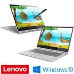 מחשב נייד Lenovo Yoga 920 80Y7005RIV לנובו