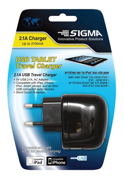 מטען קיר 2.1 אמפר USB לאייפד,אייפון וכל סוגי הסלולריים