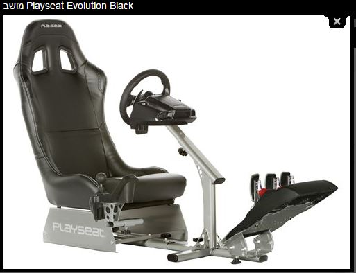 מושב Playseat Evolution Black