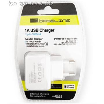 מטען קיר  USB לחשמל 1 אמפר BASELINE