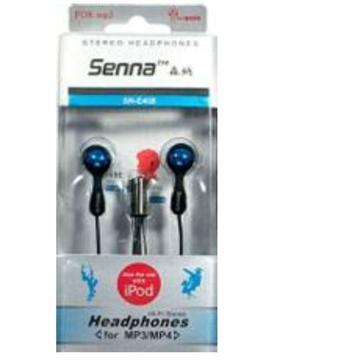 SILICON -אוזניות כפתור סיליקון איכותיות
