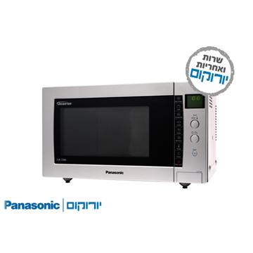 מיקרוגל כולל גריל Panasonic NN-CD560MEPG ‏27 ‏ליטר פנסוניק