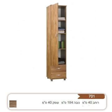 ארונית שירות בעלת 4 מדפים דגם 701 רהיטי יראון