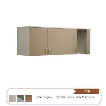 חלק עליון לארון 4 דלתות דגם 710 רהיטי יראון