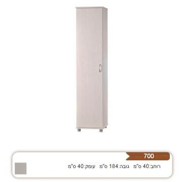 ארונית שירות בעלת 5 מדפים דגם 700 רהיטי יראון