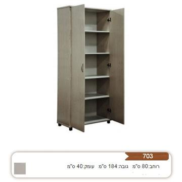 ארון אחסון 2 דלתות על במה דגם 703 רהיטי יראון