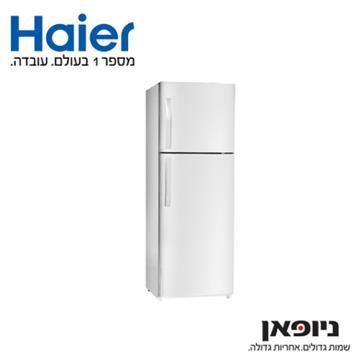 מקרר מקפיא עליון HAIER HTD-390SS/W