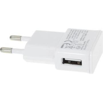 Charger 2A מטען 2A אוניברסלי USB