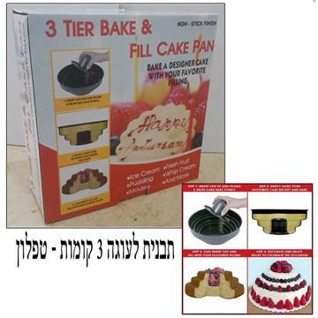 תבנית לאפיה ומילוי עוגת 3 קומות - טפלון