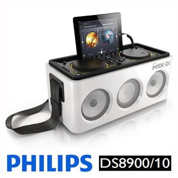 מערכת סטריאו Philips M1X-DJ