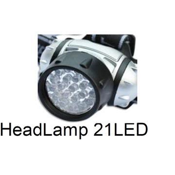 HeadLamp 21LED
