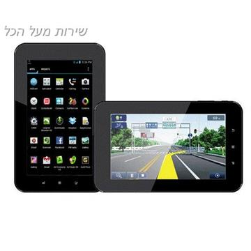 טאבלט 7 inch tablet Dual core 1&4GB –Wi-Fi