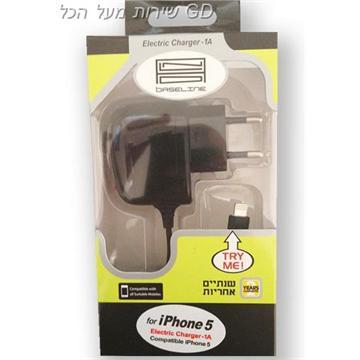 מטען קיר - לחשמל לאייפון 5