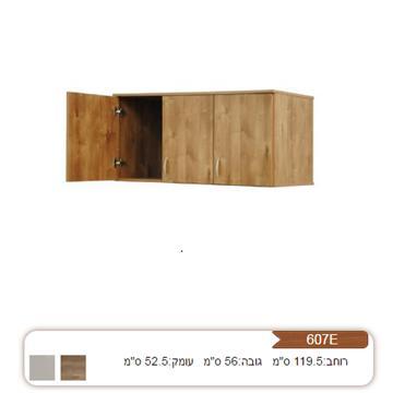 חלק עליון לארון 3 דלתות 607 רהיטי יראון
