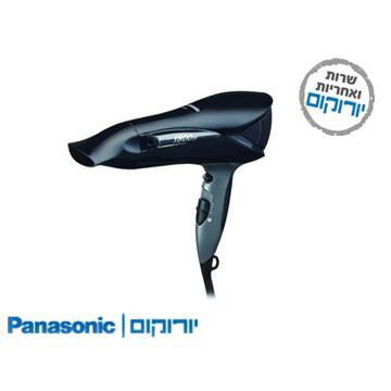 מייבש שיער Panasonic EH5571K685 פנסוניק