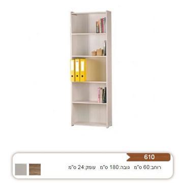 ספריה חמישה מדפים דגם 610 רהיטי יראון