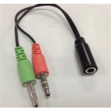 3.5mm Stereo Male for HeadPhones כבל 3.5 מלימטר PL נקבה לשני כבלים