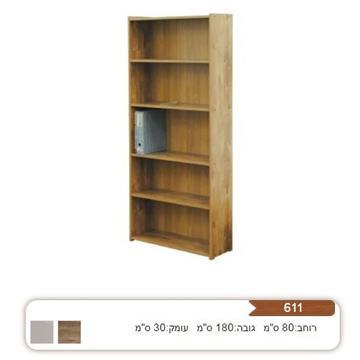 ספריה חמישה מדפים דגם 611 רהיטי יראון