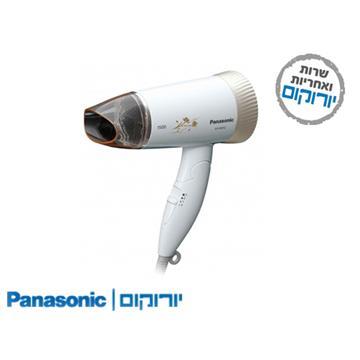 מייבש שיער Panasonic EHND52N615 פנסוניק