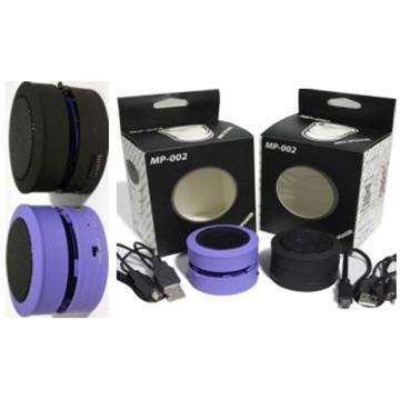 Capsule SpeakerX-mini רמקול הזעיר
