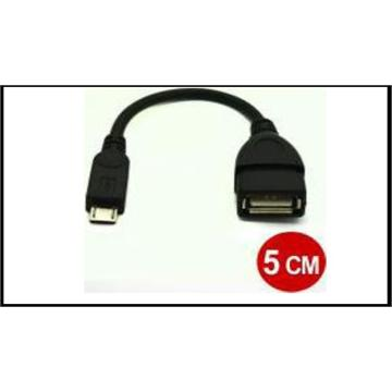 Adapter Micro USB to USB 2.0 Charging/Data Cable