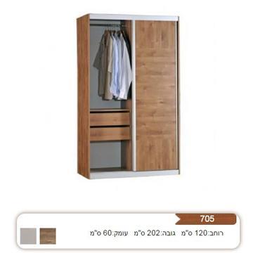 ארון 2 דלתות הזזה מהודר דגם 705 רהיטי יראון