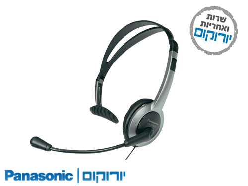 אוזניות חוטיות Panasonic RPTCA430 פנסוניק