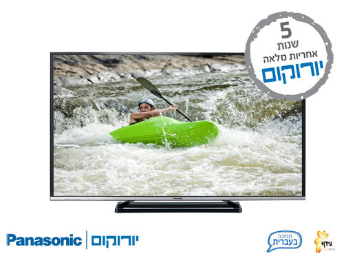 טלוויזיה Panasonic TH-50AS630L Full HD ‏50 ‏אינטש פנסוניק