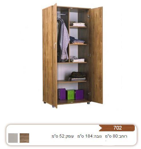 ארון בגדים 2 דלתות על במה דגם 702 רהיטי יראון