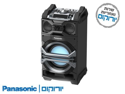 בידורית קריוקי Panasonic SC-CMAX5 פנסוניק