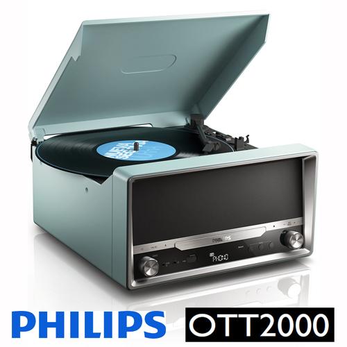 פטיפון Philips OTT2000 פיליפס