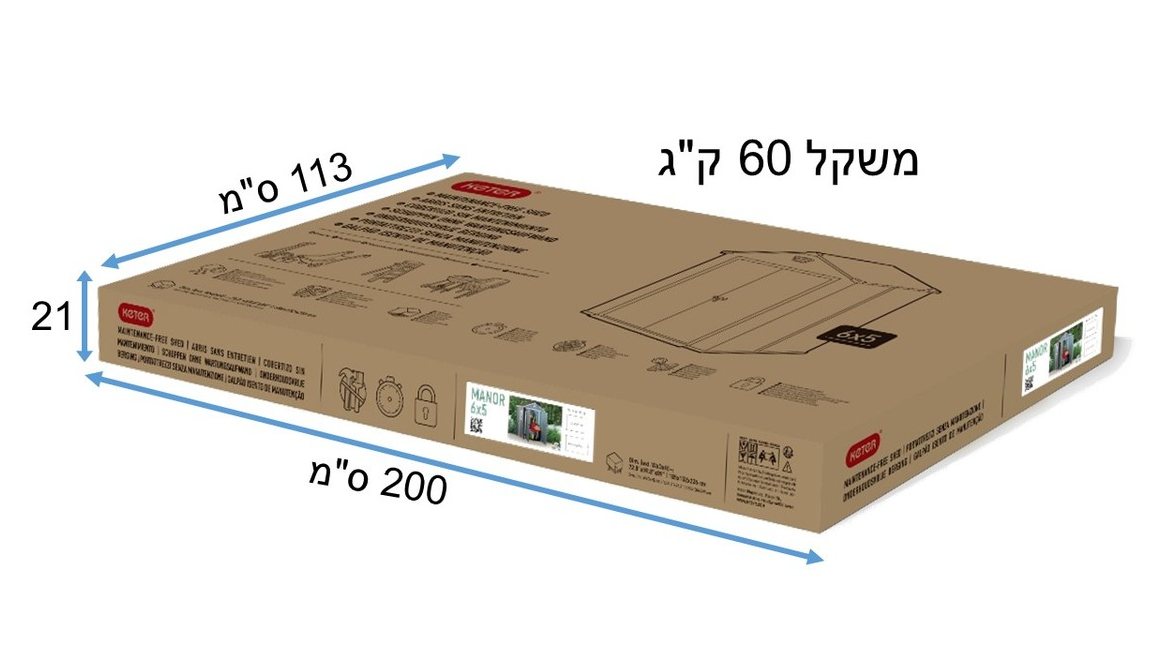 מחסן כתר פלסטיק מחסן מנור MANOR 6*5