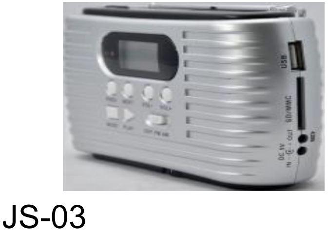 רדיו נטען באמצעות פנל סולארי או דינמו JS-03