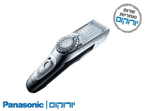 מכונת תספורת Panasonic ERGC70S503 פנסוניק