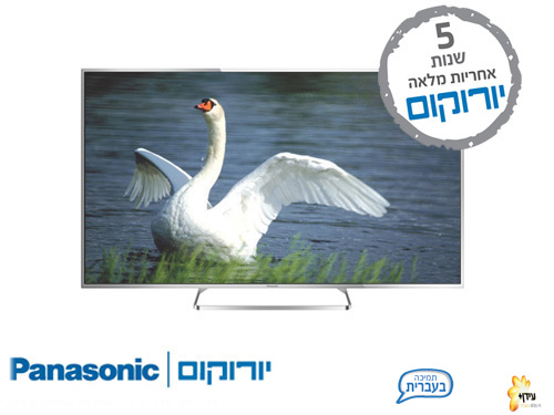 טלוויזיה Panasonic TH50AS700L Full HD ‏50 ‏אינטש פנסוניק