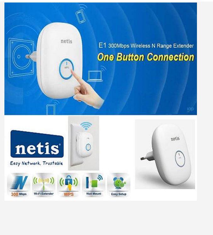 מגדיל טווח אלחוטי NETIS E1
