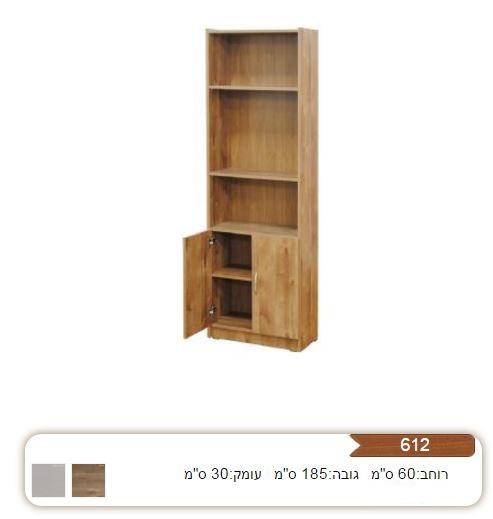 ספריה חמישה מדפים ושתי דלתות דגם 612 רהיטי יראון