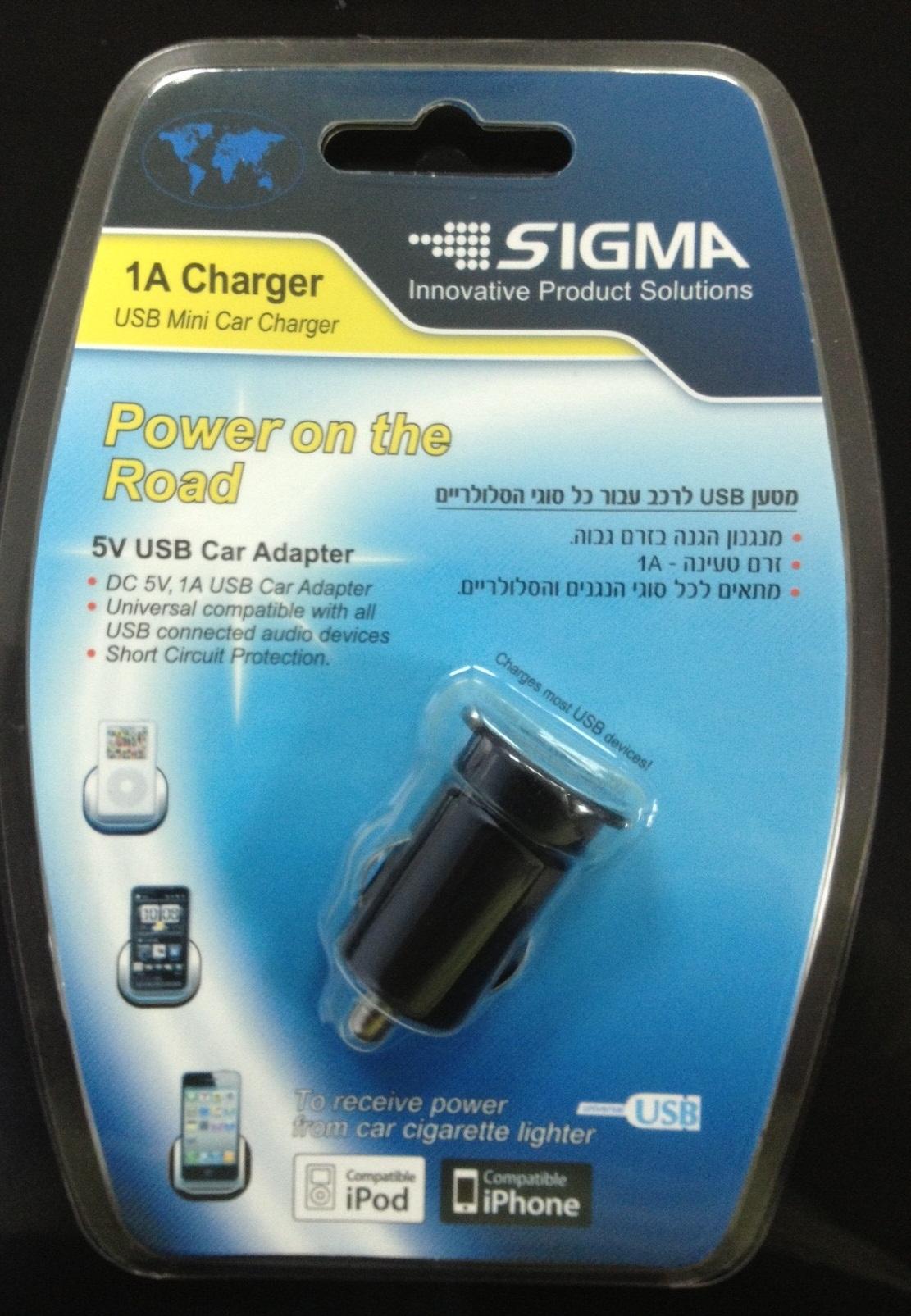 מטען USB לרכב לאייפון/סמסונג מבית BASELINE