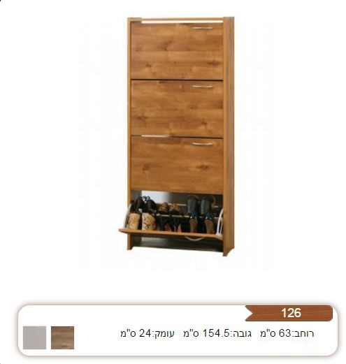 ארון נעלים דגם 126 רהיטי יראון