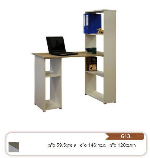 שולחן כתיבה מהודר דגם 613 רביעי יראון