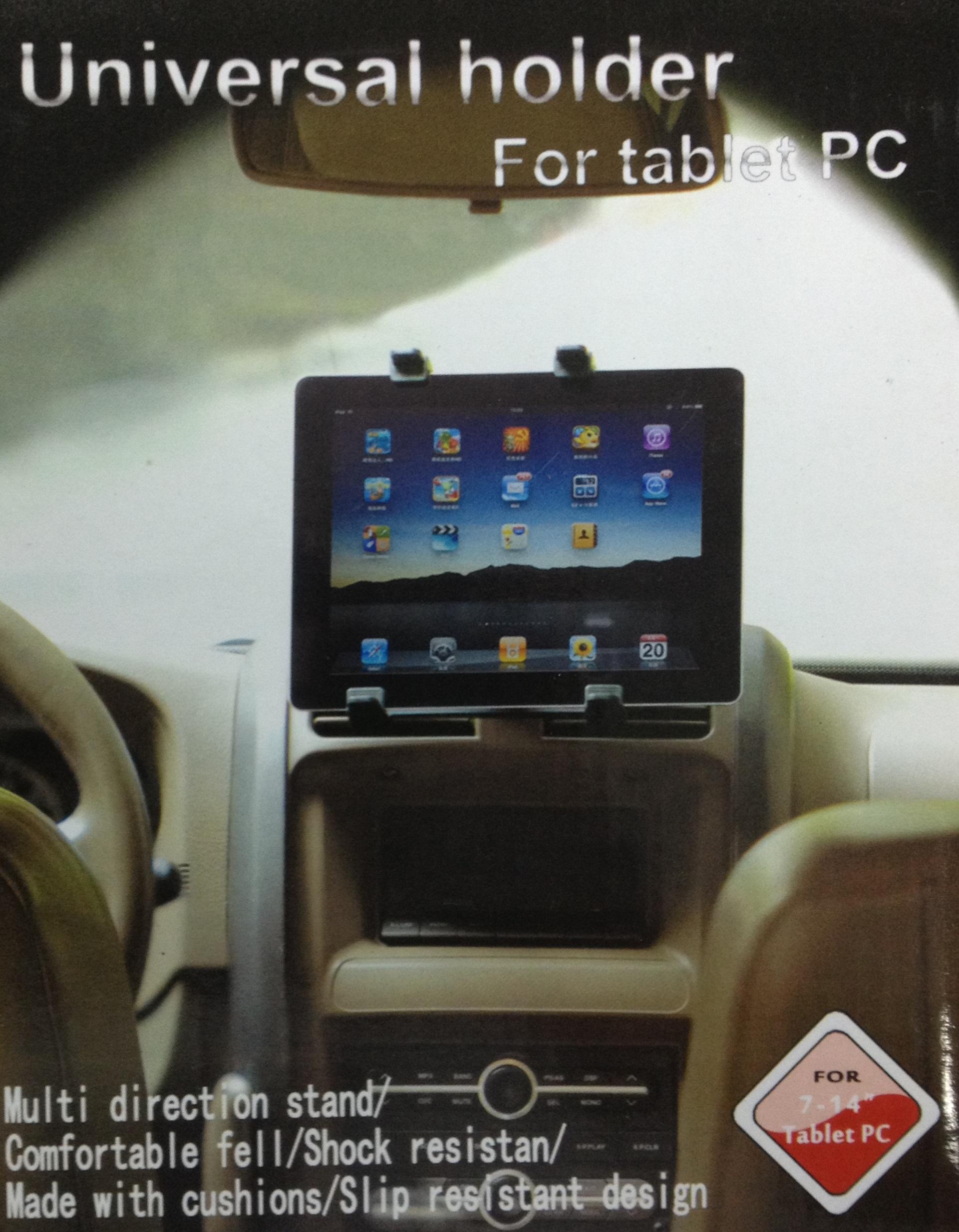 תושבת לרכב אוניברסלית לטאבלט/אייפד - חיבור שמשה - משלוח עד הבית!