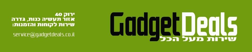 Gadgetdeals